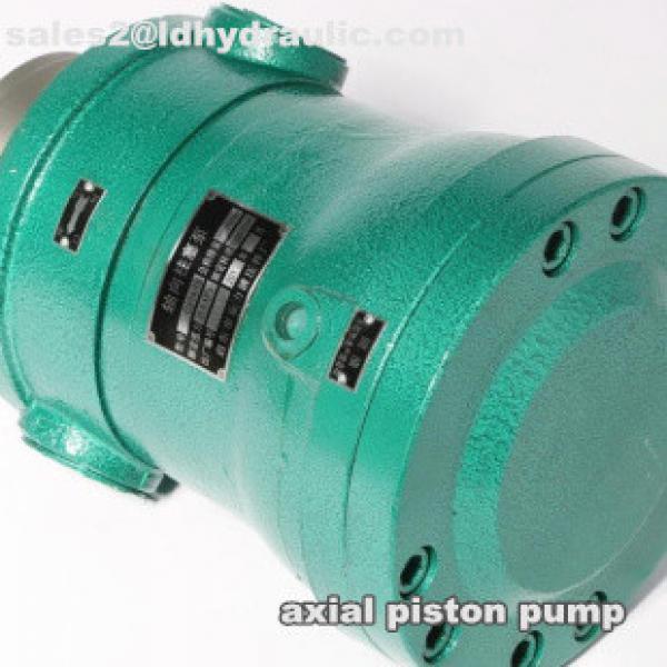 80YCY14-1B  high pressure hydraulic axial piston Pump #1 image